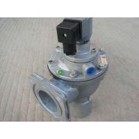 DMF-ZM直角带螺母脉冲阀生产厂家