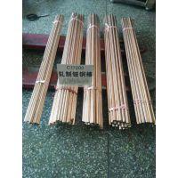 C17200铍铜合金板 铍铜棒Ø2 4 6 8 16 18 20 25 30mm高硬度耐磨现货