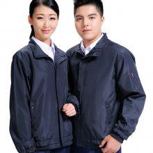 上海订制工作服多少钱 苏州衡通定制职业装供应