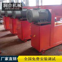 烧烤专用无烟木炭加工设备 小型木炭机 制作无烟碳的机器