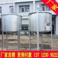 广东液体搅拌机 电动加热原料溶解锅价格 不锈钢大叶片低速混料桶