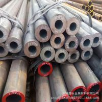27SiMn无缝钢管 大口径厚壁无缝管 热轧合金管 159*30切割零售