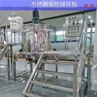 出售CX液体搅拌罐 不锈钢变频搅拌机械电动立式搅拌罐优惠价