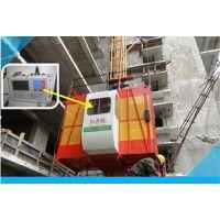 澳门工地升降机防超重安全监控管理系统