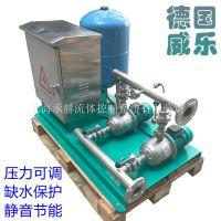 德国威乐变频增压泵MHI403热水加压泵高温循环泵一用一备变频泵组