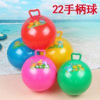 儿童充气手柄球pvc材料手提球小孩子充气羊角球厂价批发热卖