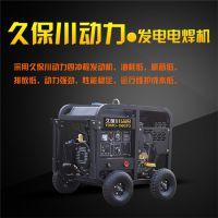低油耗250A汽油发电电焊机
