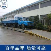 上海鹰牌120吨电子汽车衡地上衡大地磅秤厂家直销