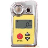 北流测氧仪 氧气检测仪 专用氧气检测仪 氧气检测报警仪 氧气报警仪PG610-O2氧气报警仪 含氧量