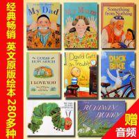 英文胶装绘本280多种幼儿园小学英语培训辅导班指定儿童图画书