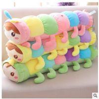 厂家直销创意卡通可爱卡通毛毛虫宝宝毛绒玩具彩色虫虫小朋友礼物