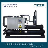 加工定制 制冷设备 塑料工业冷水机组 冰水机 纺织业螺杆式冷却机