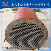 加工定做 硫酸钛设备 浓硝酸专用换热器 硝酸四氟换热器钛管 钛钢复合换热器