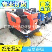 电动式扫地机物业小区校园方便清洁清扫车 驾驶室灰尘扫路机
