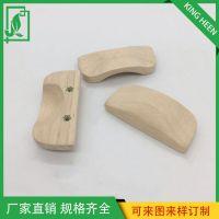 厂家直销电视柜木拉手DIY 橡胶木抽屉拉手加工定制