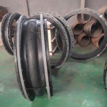供应EPDM耐污水可曲挠橡胶接头,DN800-JGD型耐腐蚀柔性橡胶接头定做