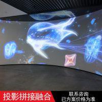 墙面拼接融合投影高清无缝拼接融合大屏幕投影多通道软件