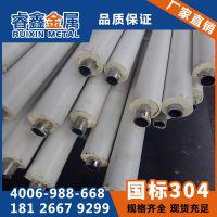 耐热保温不锈钢热水管 薄壁304不锈钢水管 学校宿舍热水给水管