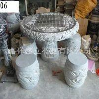 厂家销售青石圆桌凳子 家居棋盘石雕桌子 户外休闲石桌石椅