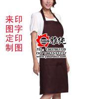 重庆定做围裙 重庆定做围腰 广告围裙厂家直销