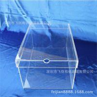 厂家直供亚克力鞋盒子透明高档鞋子包装盒有机玻璃皮鞋终端包装盒