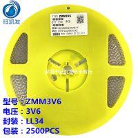 ST贴片稳压二极管ZMM3V6 1/2W 3.6V 0.5W厂家直销 打造网络批发商