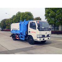 3吨侧装式垃圾车,也称压缩式对接垃圾车