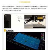 苏州汉特士机器视觉检测,专业CCD检测系统研发厂家