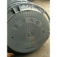 河北球墨井盖厂家专业生产球墨铸铁井盖雨水篦子700