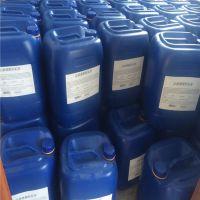 锅炉阻垢防腐分散剂,阻垢剂,防腐剂,分散剂,清洗剂,安诺自产