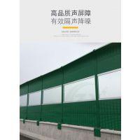杭州声屏障,声屏障价格,声屏障安装厂家,声屏障厂家