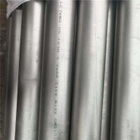 真诚254SMO工业型不锈钢无缝管厂家批发