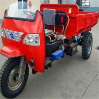 标准车厢农用柴油马力农用三轮车 700大轮带柴油三轮车