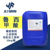 郑州经销批发 鲁西85%工业甲酸 优质蚁酸