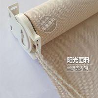 北京厂家直销 拉珠式半遮光窗帘 办公工程卷帘 办公电动遮阳帘