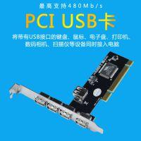 厂家直销 PCI转USB转接卡 USB4+1台式机内置扩展卡 即插即用 热销