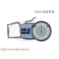 kroeplin测厚卡规D110T进口646M-102指针式厚度测量卡规
