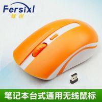 无线鼠标华硕戴尔笔记本台式通用可爱笔记本电脑无线鼠标