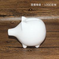 活动促销赠品 创意工艺小礼品批发 小猪摆件 陶瓷储蓄罐存钱罐
