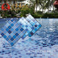 佛山厂家 48*48窑变蓝色陶瓷马赛克 酒店别墅度假村游泳池适用