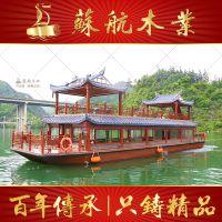 苏航单层画舫船度假山庄观光船电动旅游船包玻璃钢船餐饮船