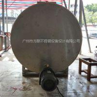 不锈钢卧式搅拌罐 高效节能《方联》量身打造304化工搅拌设备