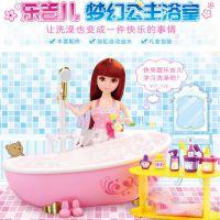 乐吉儿A070梦幻公主浴室套装女孩过家家洗澡搪胶娃娃玩具礼物组合