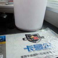 热转印刻字膜 热转印烫印膜 企业印字热贴膜 烫画膜彩印膜