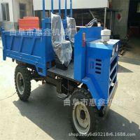四轮驱动自卸拖拉机 拉木柴防滑运输车价格 井下矿用自卸四不像