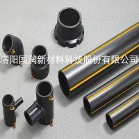 黑龙江Pe燃气管 国标质量管材 PE燃气管环保无异味