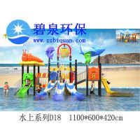 儿童水上乐园主题水寨水滑梯设备直销水上乐园设备