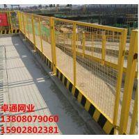 成都基坑护栏,建筑工地临边防护网,基坑护栏网厂家