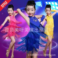新款儿童流苏亮钻拉丁舞蹈服装女童拉丁舞比赛考级表演出服批发