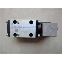 阿托斯ATOS节流阀HG-033/100 23